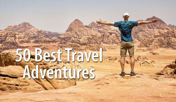 最佳旅行冒险