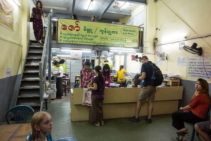 Printing Myanmar