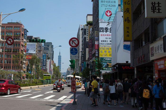 Taipei City Street