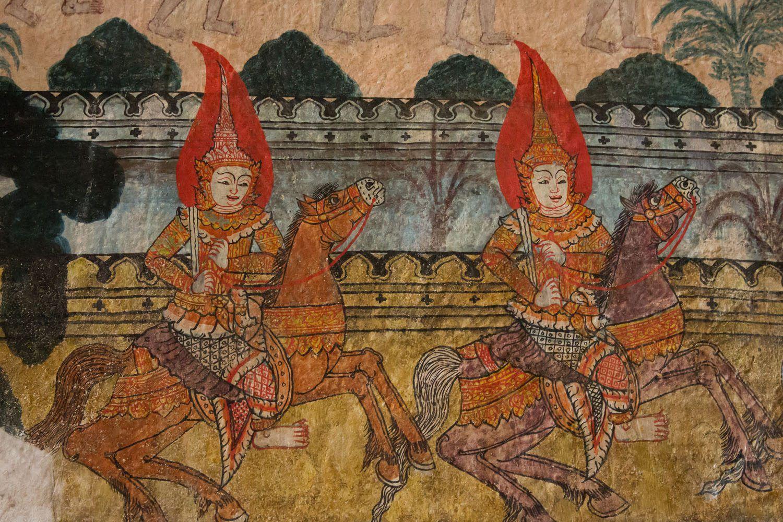 Laos Mural