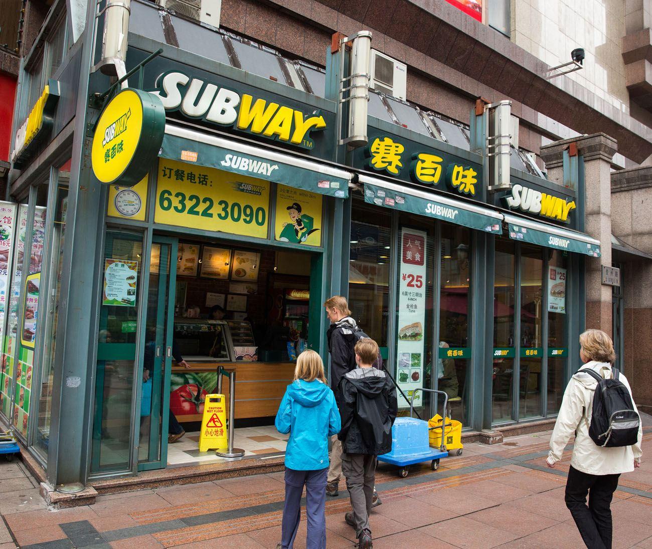 Subway in Shanghai