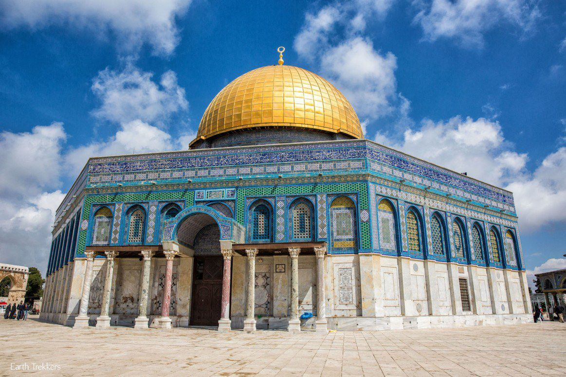 Dome of the Rock Jerusalem