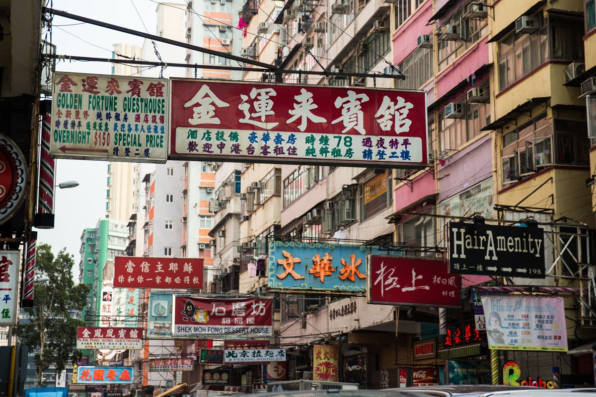 Hong Kong signs