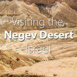 Things to do Negev Desert Israel