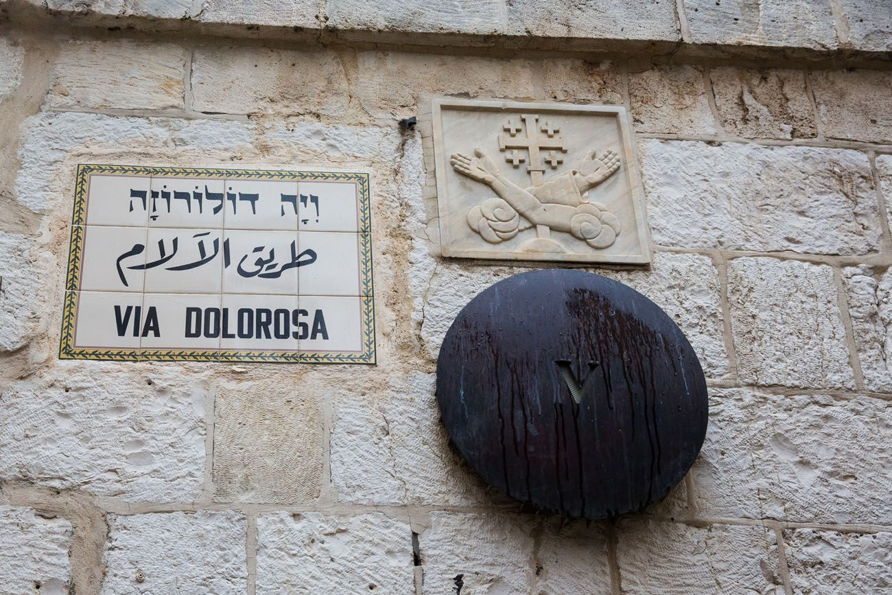 Via Dolorosa Best things to do in Jerusalem