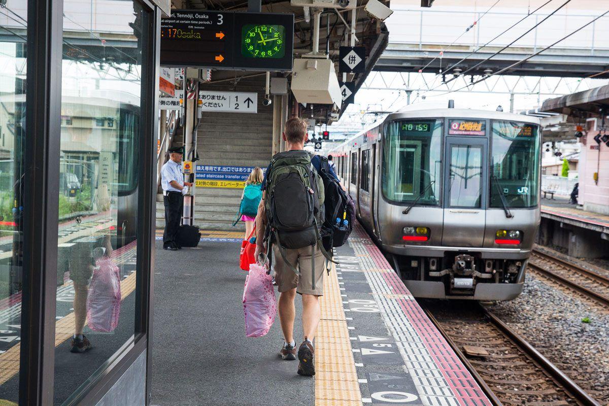 Osaka Train Station