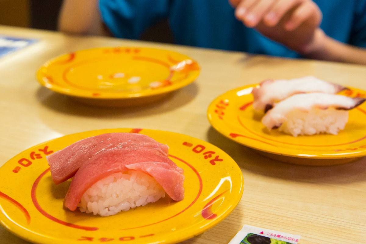 Sushi Sushiro