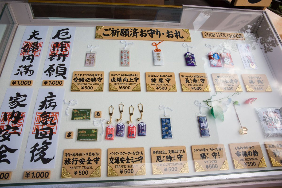 Japanese Good Luck Charms