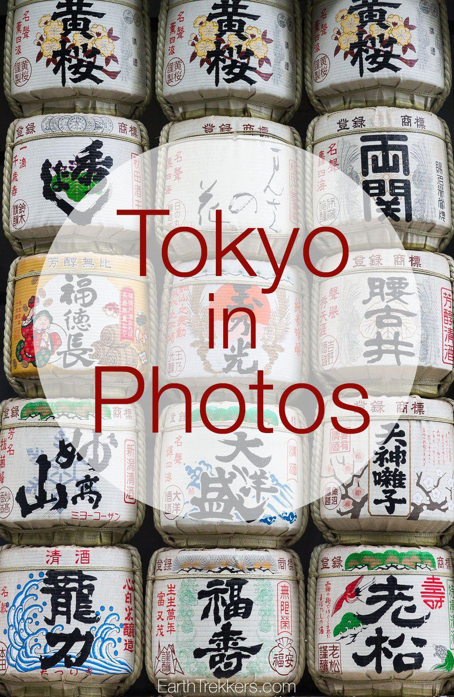 Tokyo in Photos