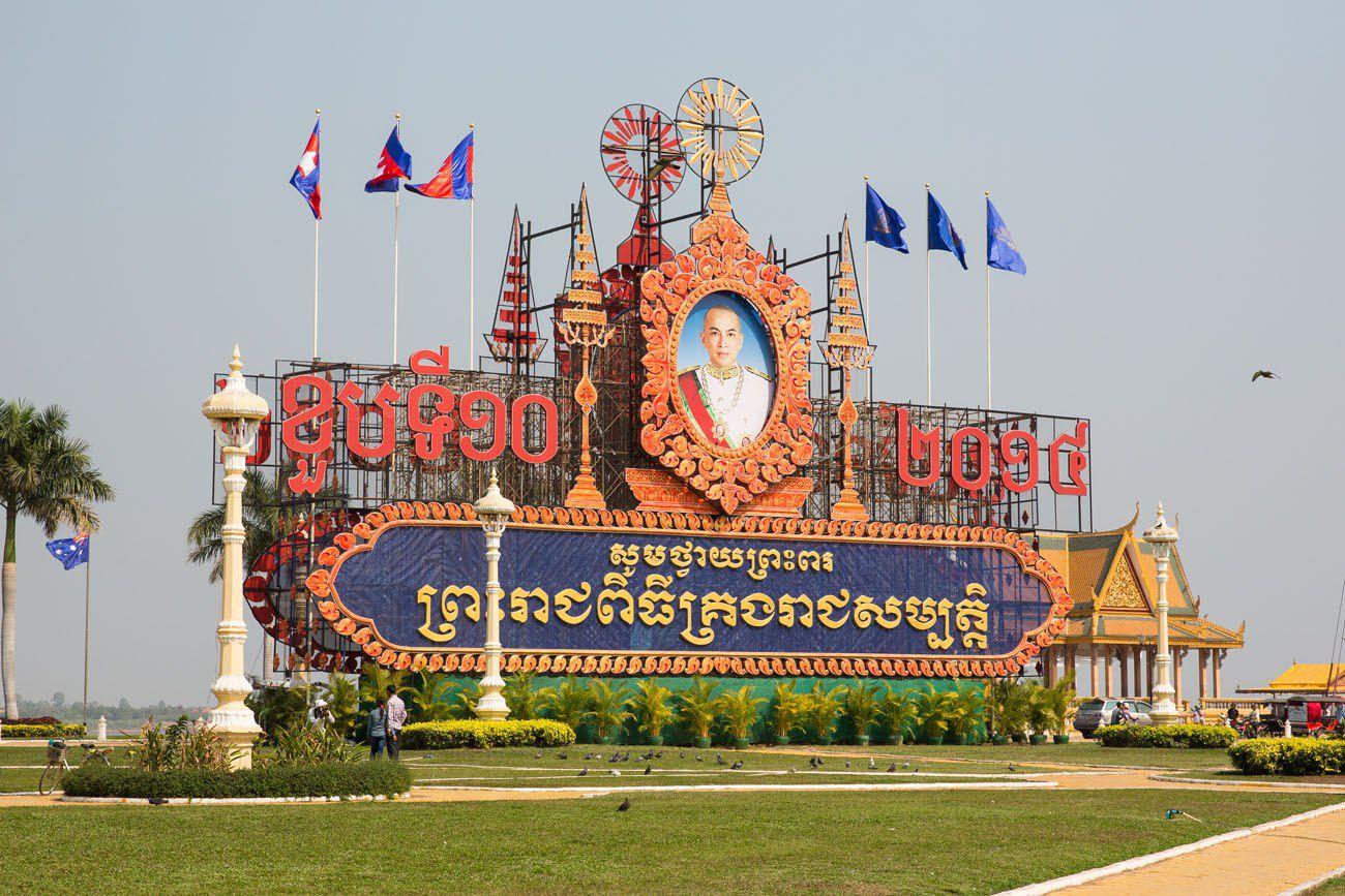 Cambodia King