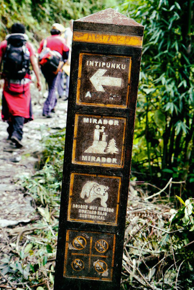 Intipunku sign