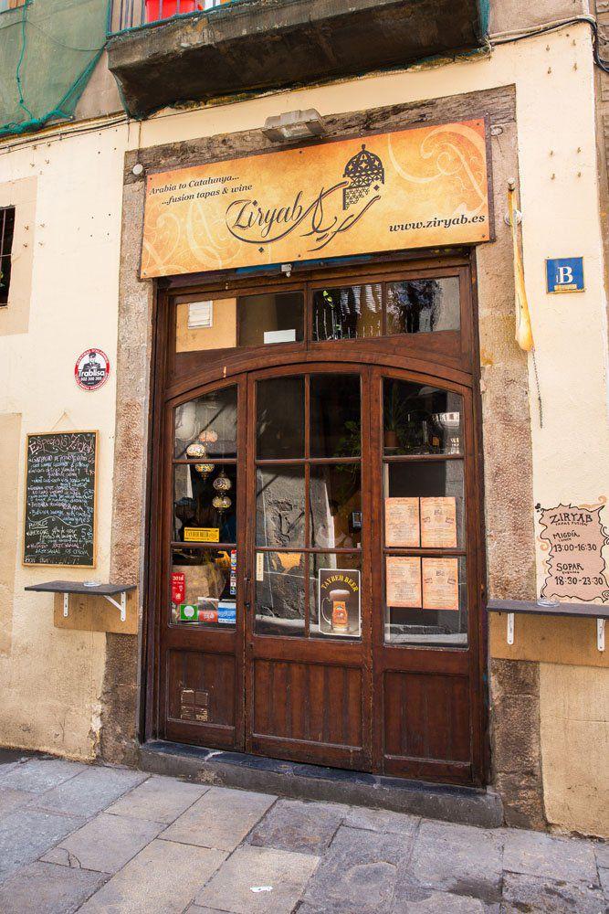 Ziryab Barcelona