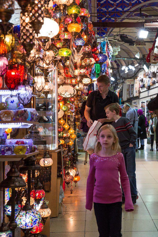 Grand Bazaar Kids