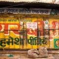 Journey through India in Photos
