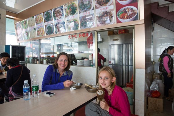 Julie and Kara Chinese food