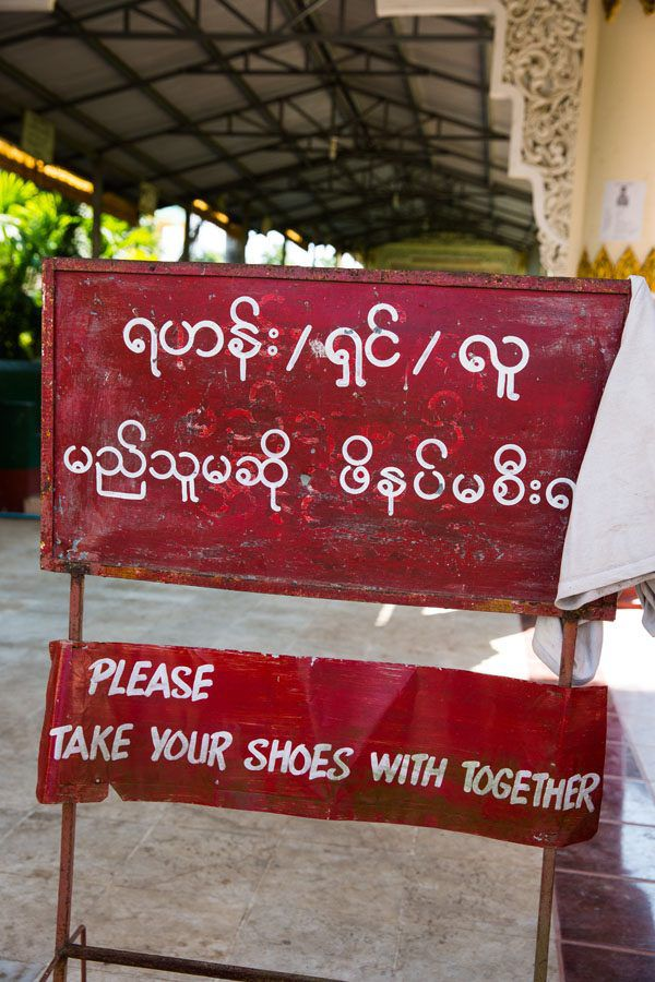 Lost in translation Myanmar