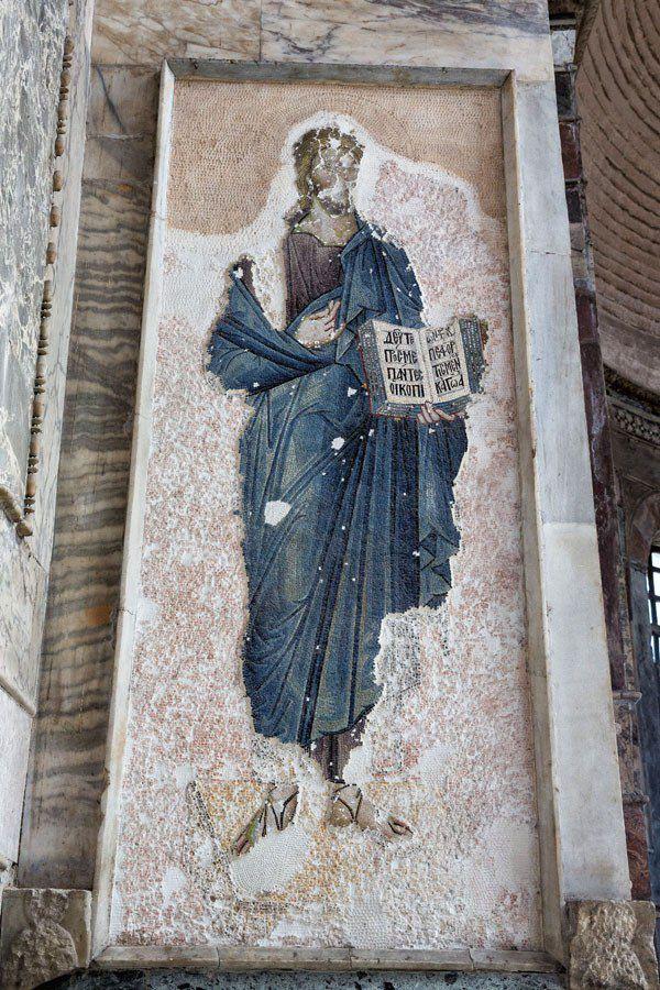 Chora Church Mosaic Istanbul