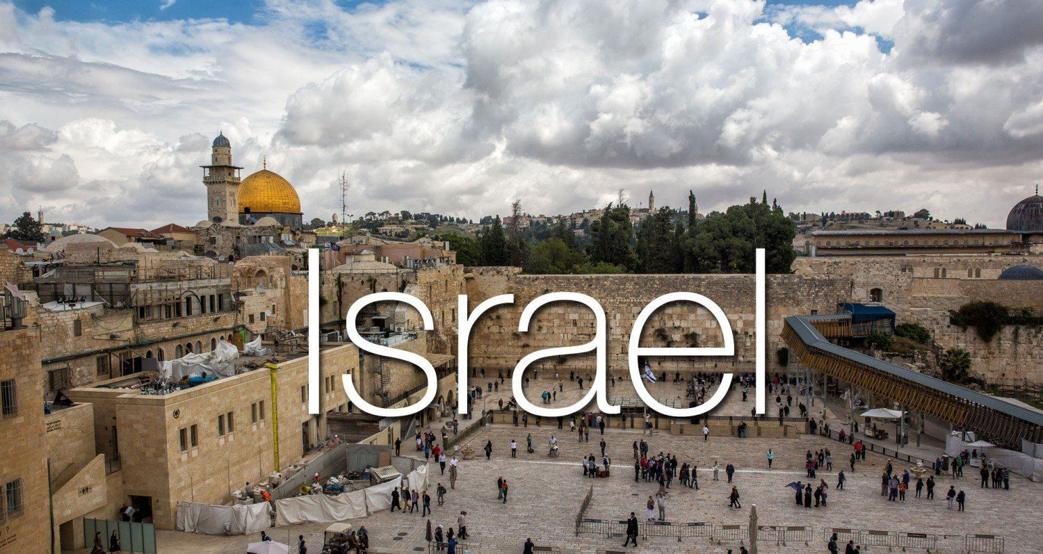 Destination Israel
