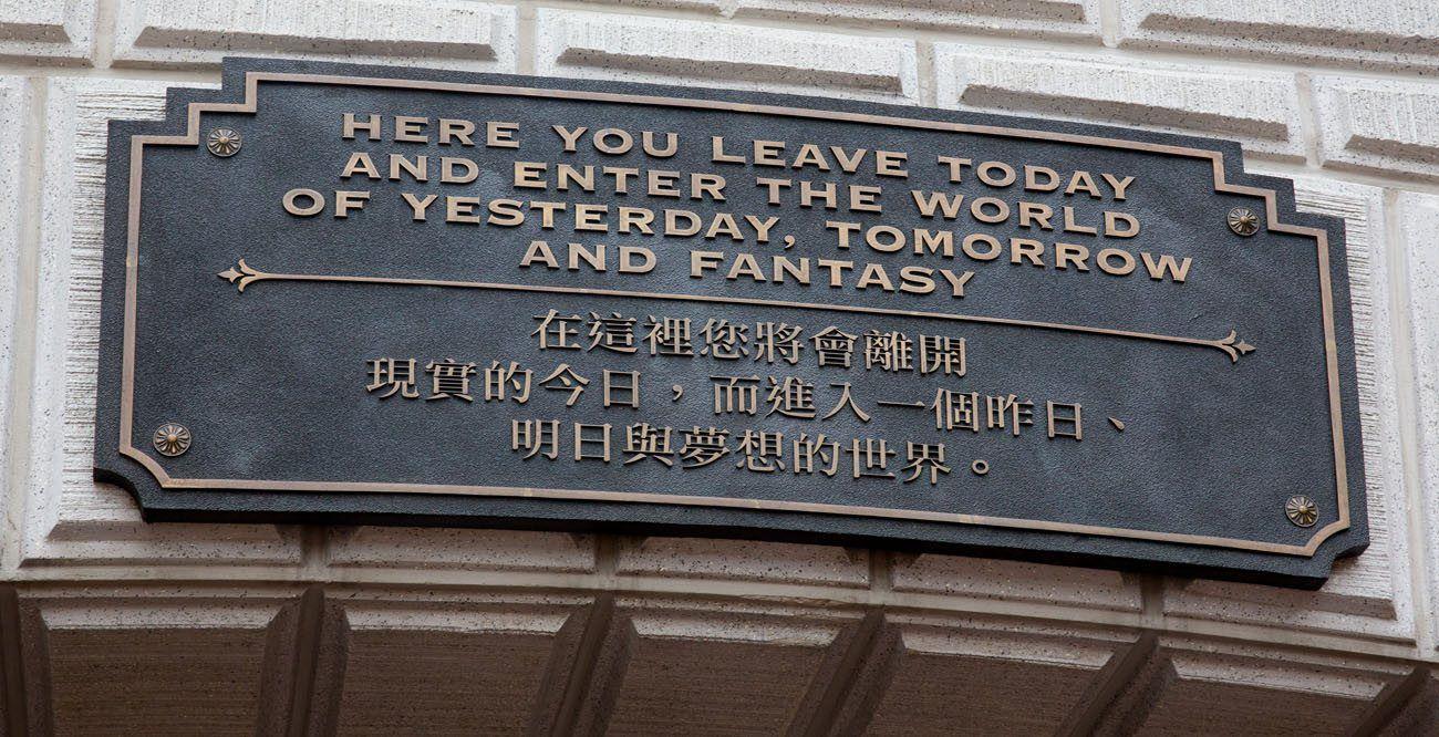 Disney plaque