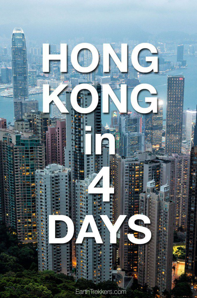 Hong Kong in 4 days