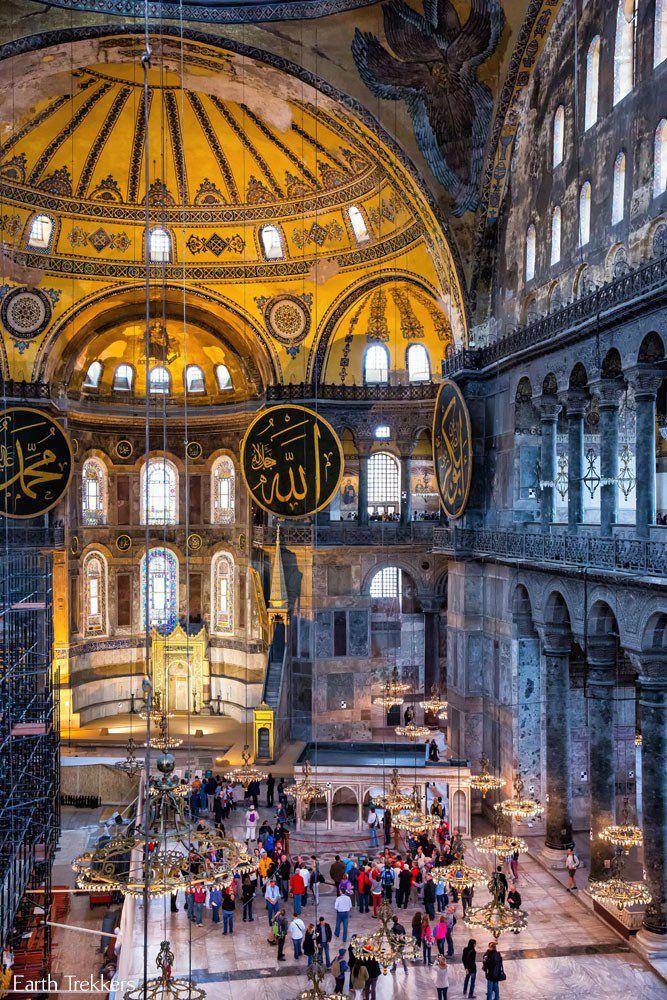 Inside the Hagia Sophia Istanbul