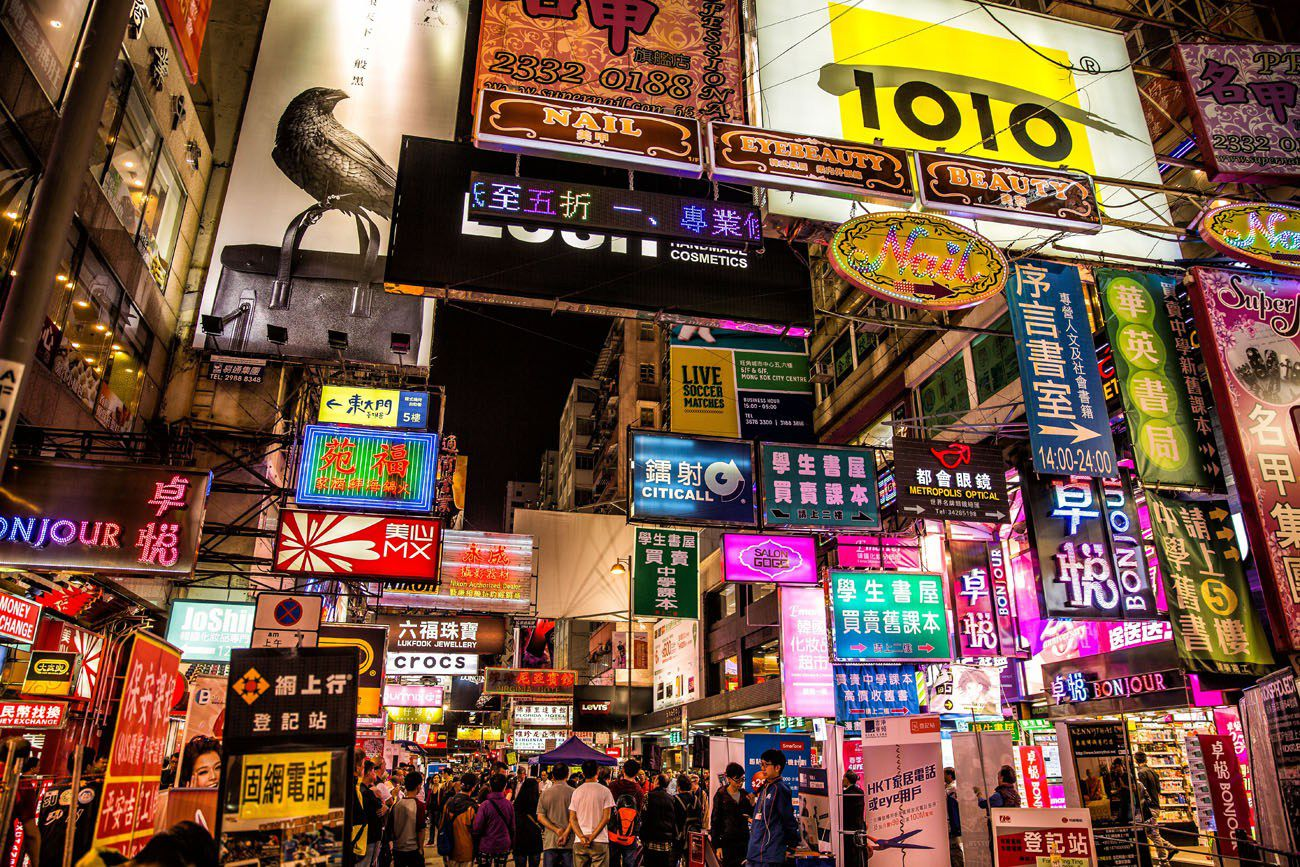 Mong Kok at night