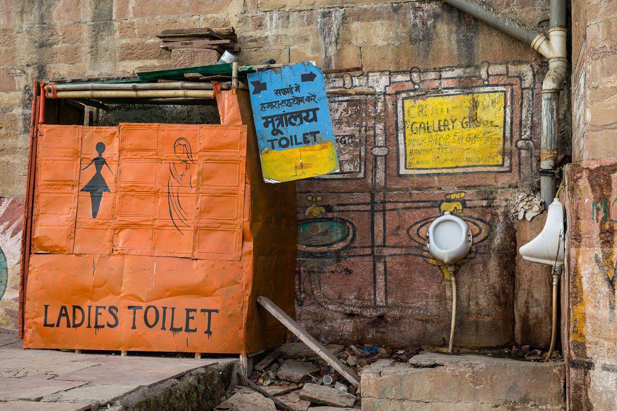 Ganges Toilet