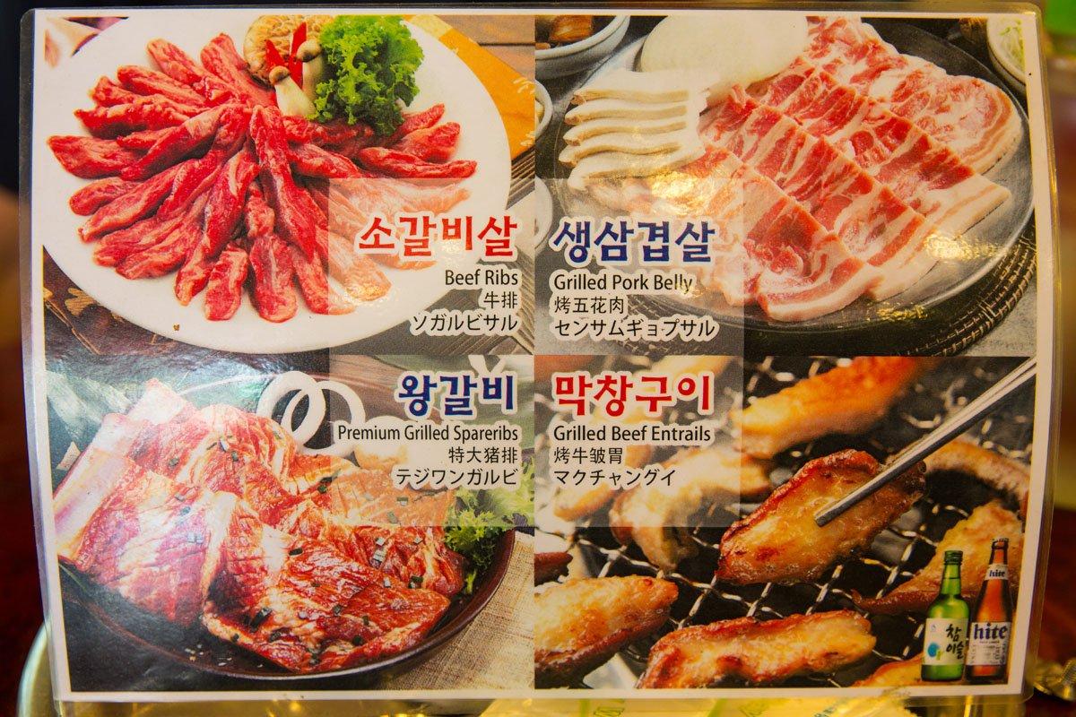Korean Barbecue Menu