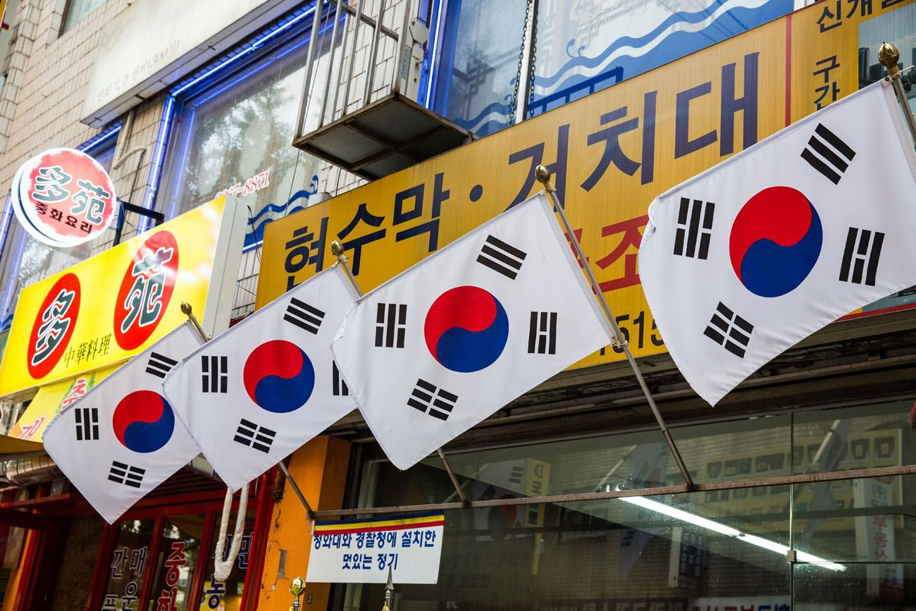 Korean Flags
