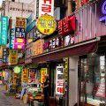 Seoul South Korea Street