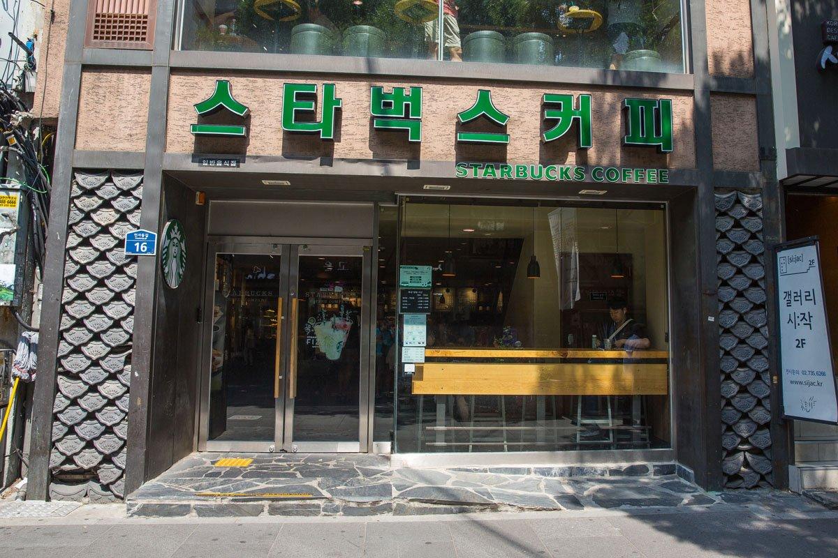 Starbucks Seoul