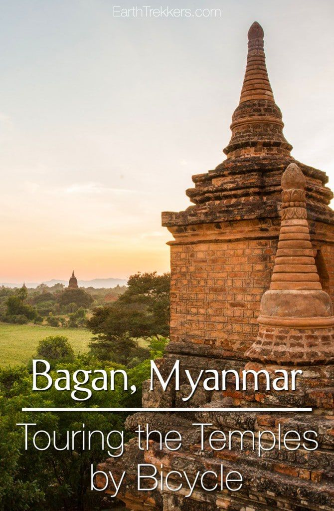 Bagan Myanmar Cycling the Temples