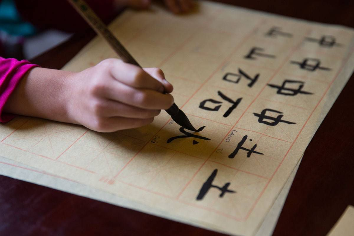 Calligraphy in China