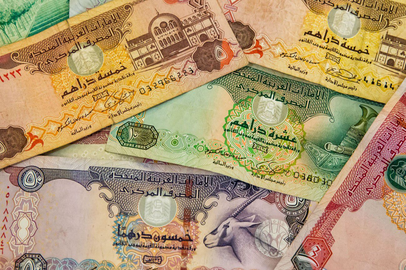 Currency UAE