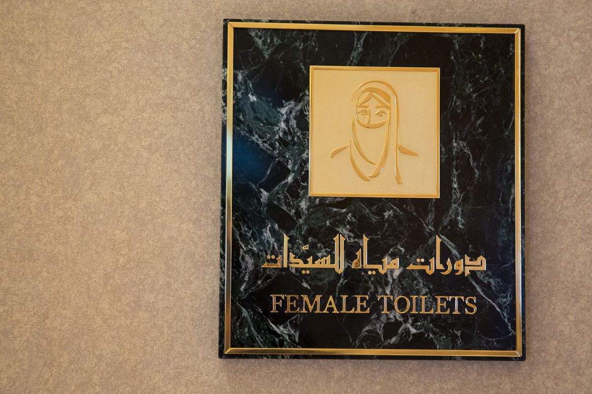 Female bathroom UAE