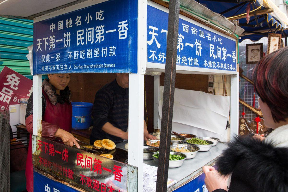 Food Stand Yangshuo