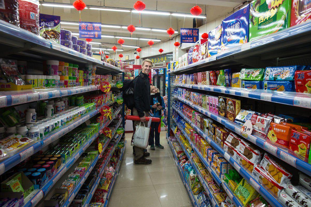 Grocery Store Yangshuo China