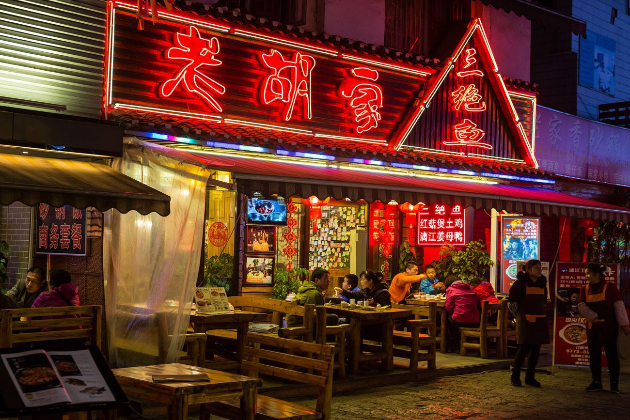 Restaurant in Yangshuo