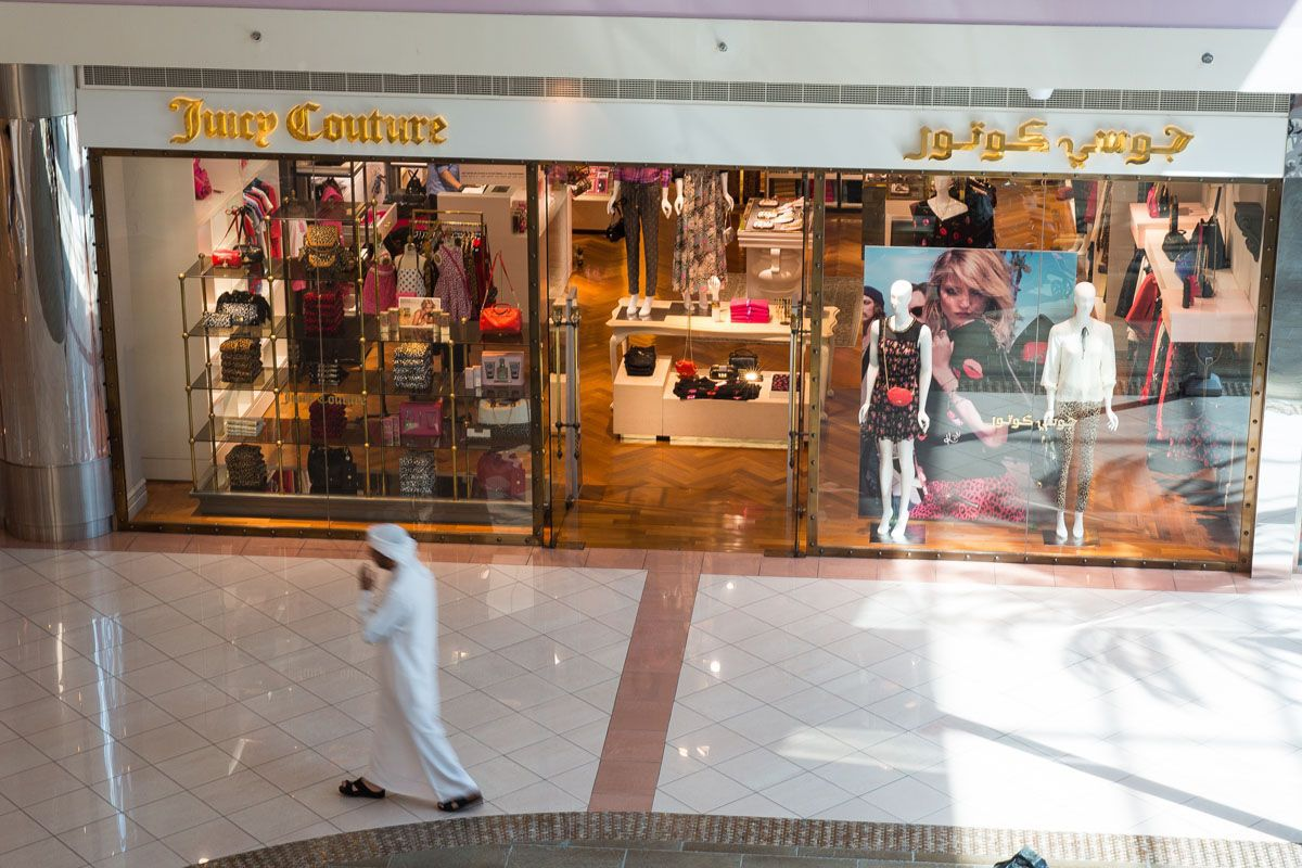 Shopping in Abu Dhabi