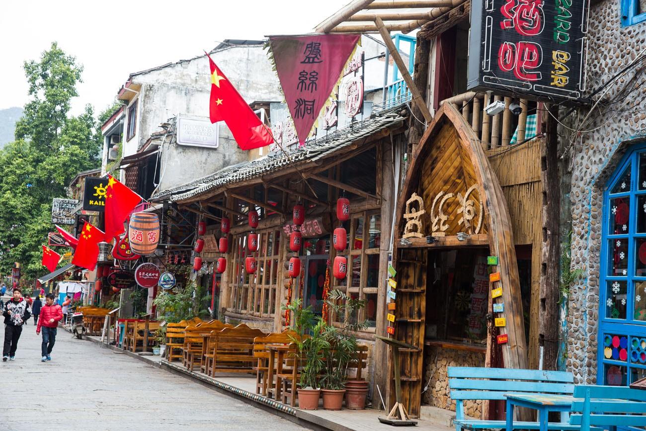 Shopping in Yangshuo
