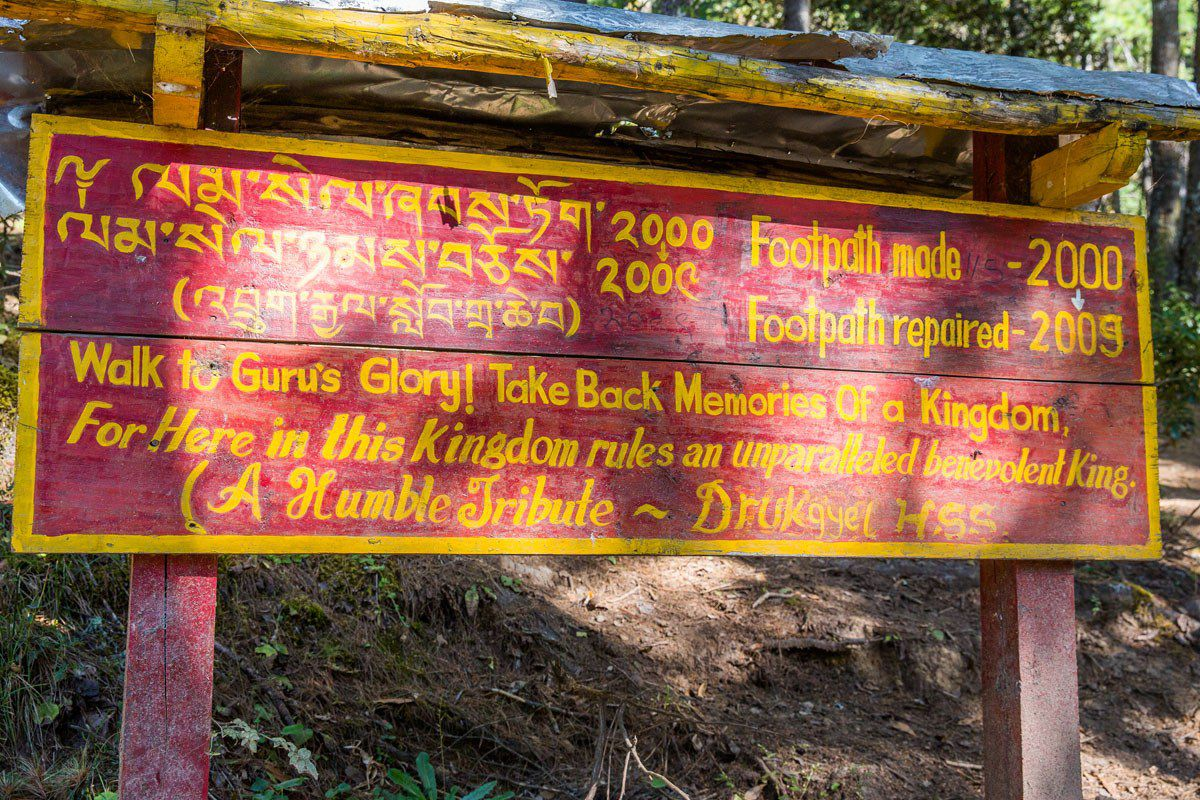 Tiger's Nest Sign