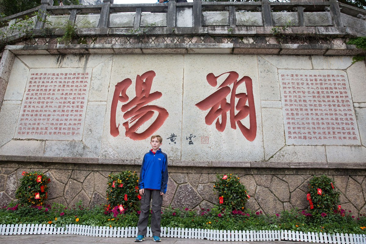 Tyler in China