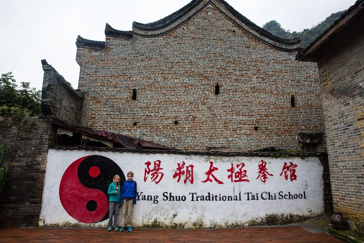 Yangshuo Tai Chi School