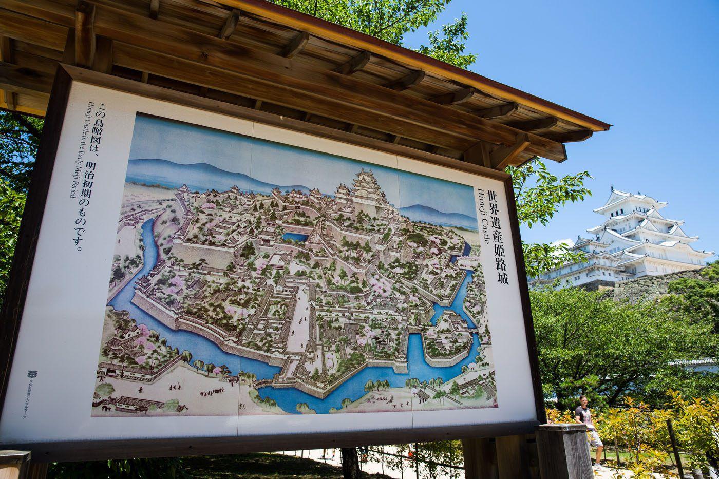 Himeji Castle Entrance Sign