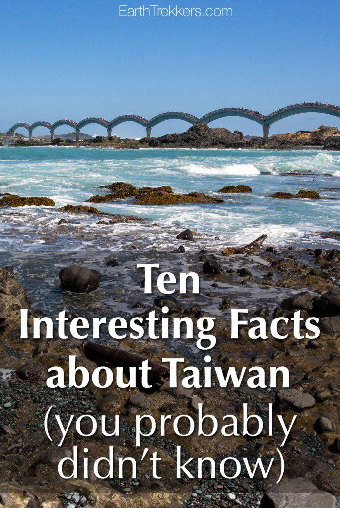 10 Interesting Cosmetology Facts: Ten Interesting Facts About Taiwan You Probably Didn't