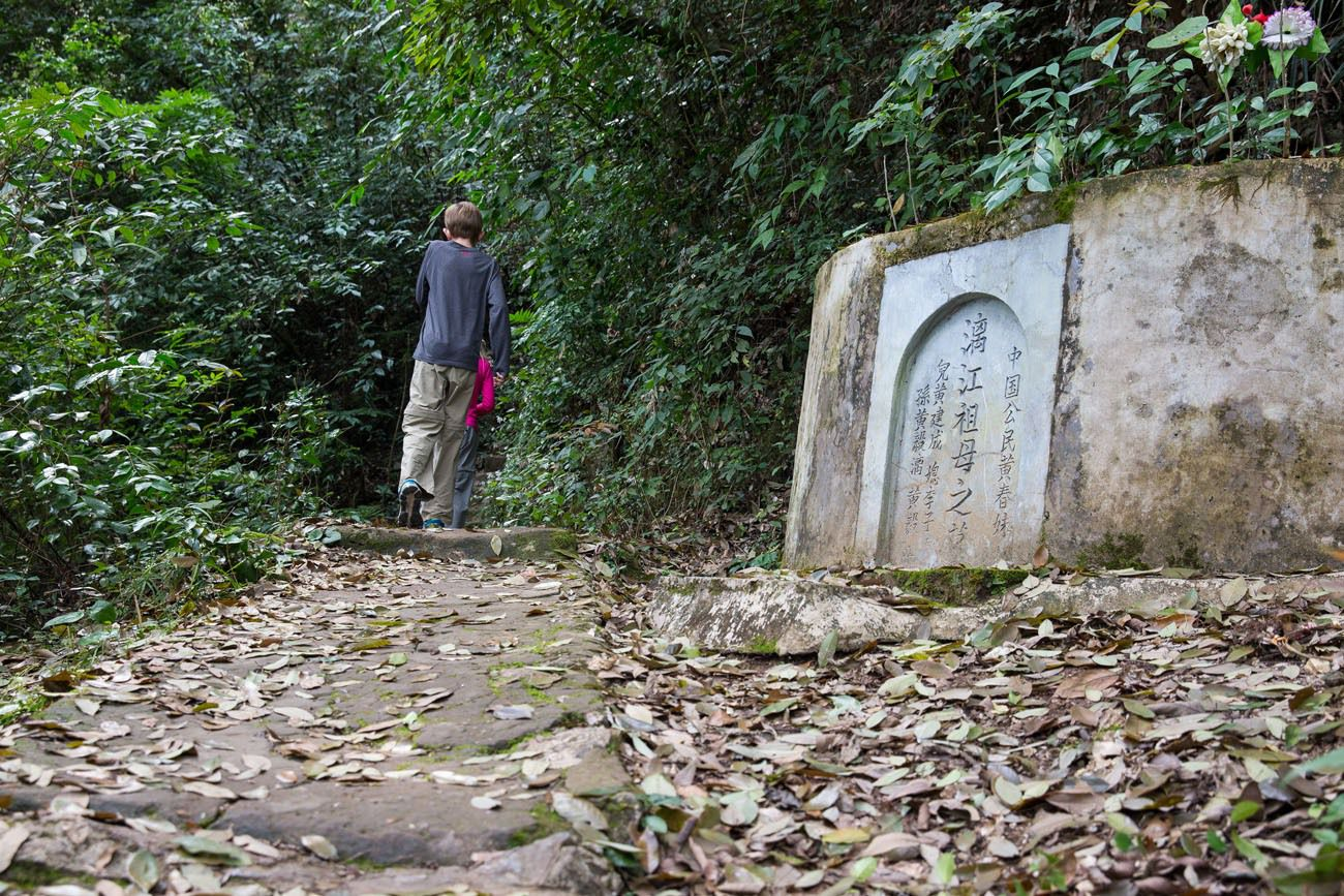 Walking Lao Zhai Shan