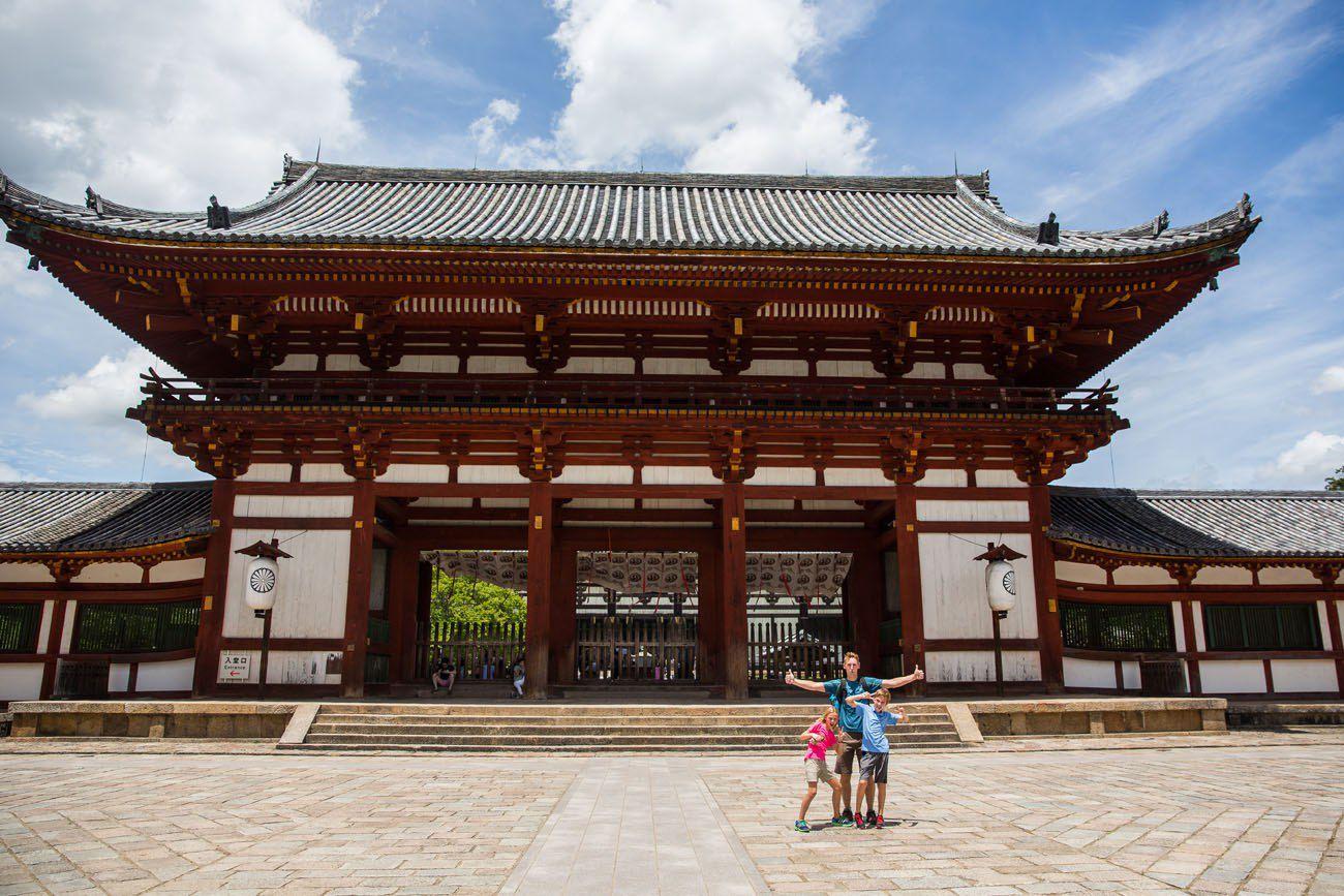 In Nara Japan