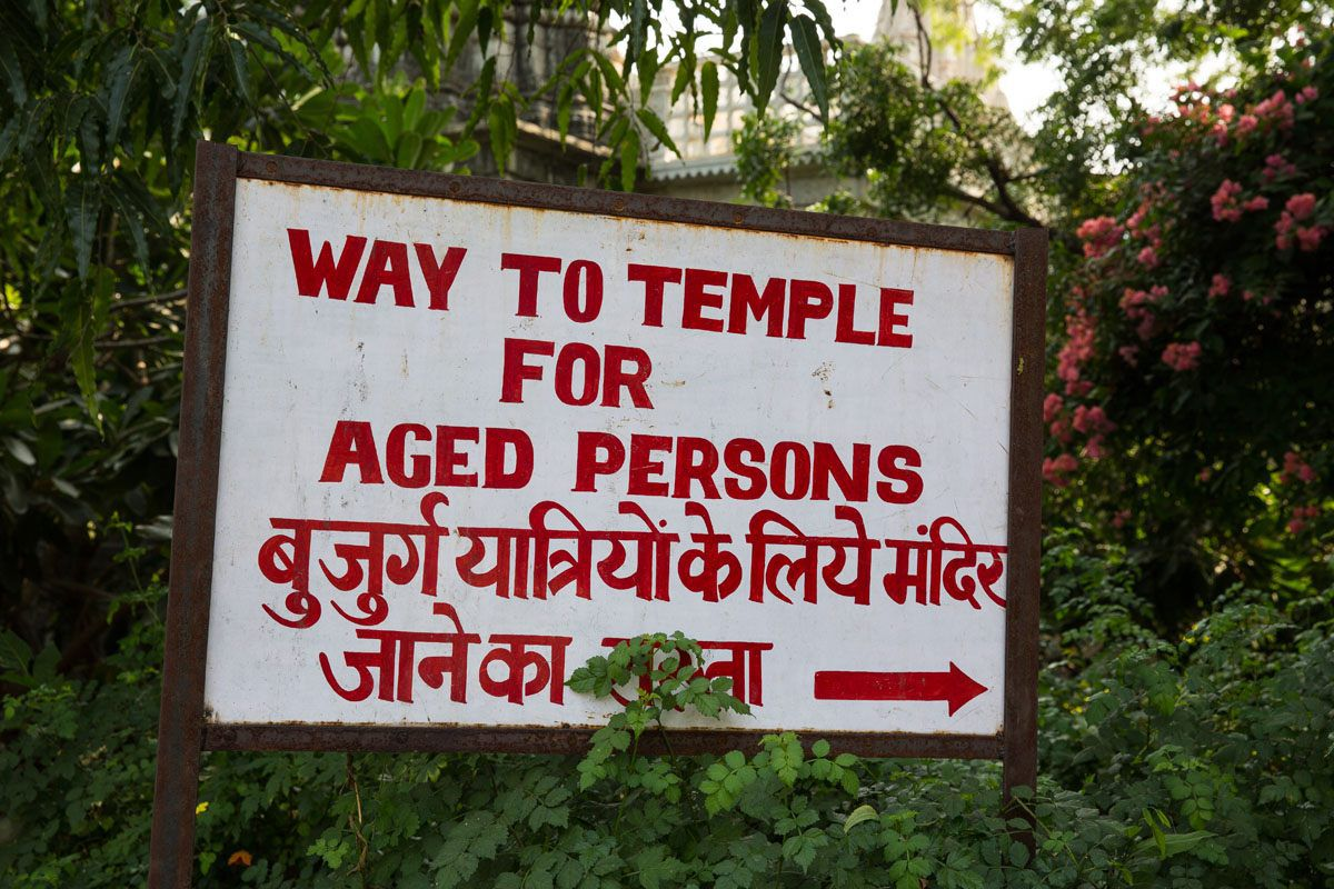 Aged Persons