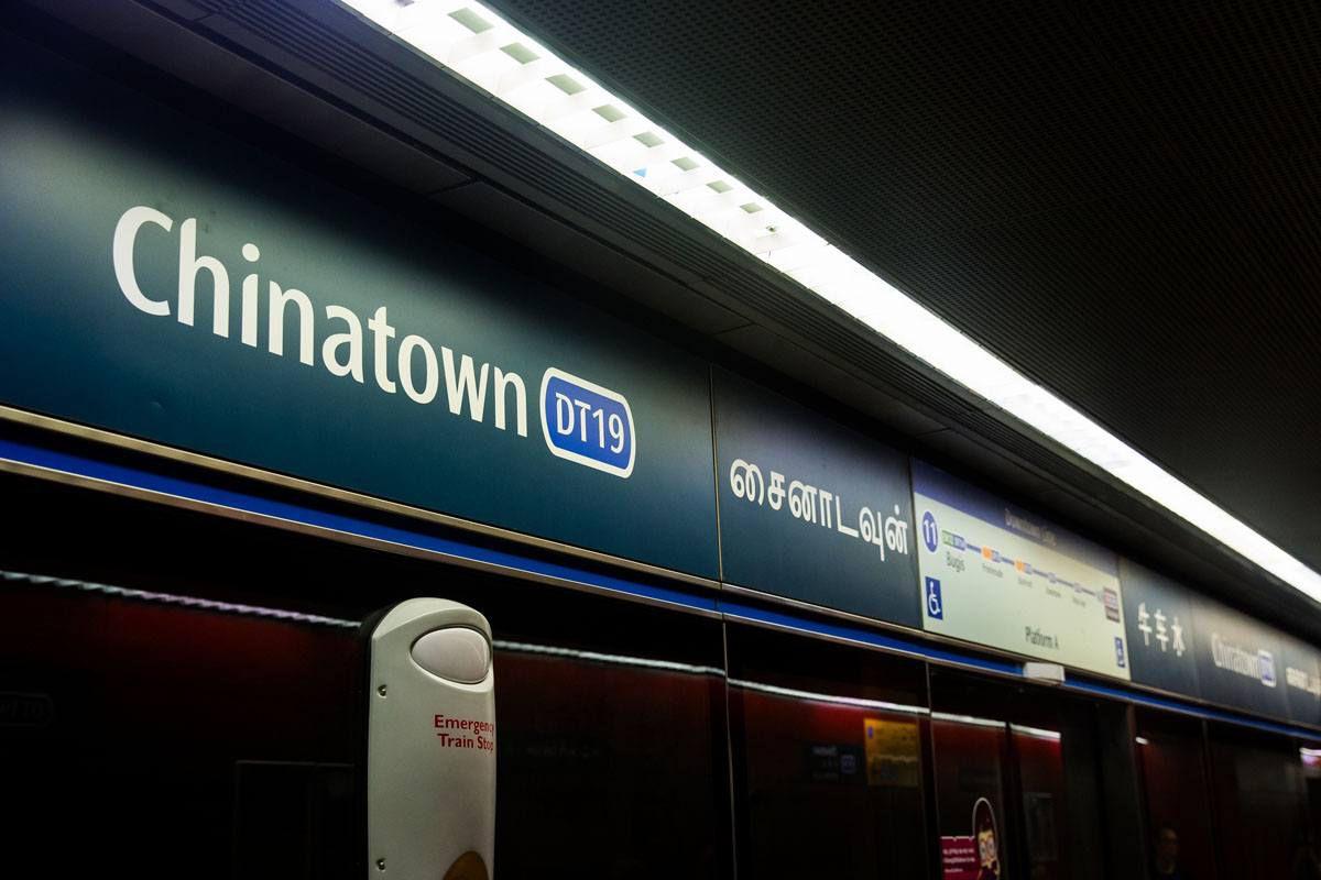 Singapore Chinatown Metro