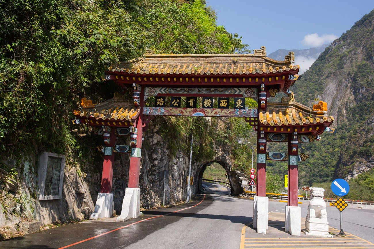 Taroko Entrance